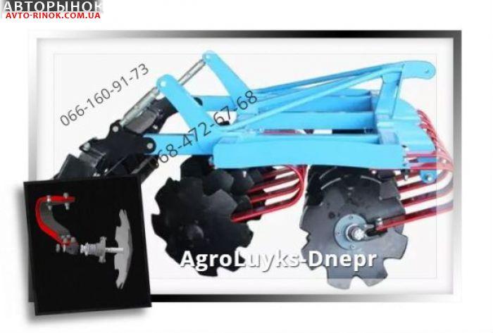 Авторынок | Продажа 2019 Трактор МТЗ Тяжелый Лущильник с рессорной стойкой