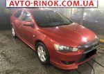 Авторынок | Продажа 2008 Mitsubishi Lancer 1.8 CVT (143 л.с.)