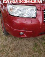 Авторынок | Продажа 2006 Subaru Forester
