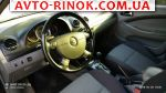 Авторынок | Продажа 2006 Chevrolet Lacetti CDX
