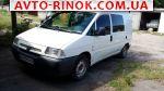 Авторынок | Продажа 2001 Peugeot AN8