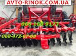 2019 Трактор МТЗ Прицепная борона дисковая БПД 3200