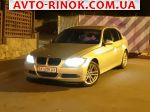 2007 BMW 3 Series 320i AT (150 л.с.)  автобазар