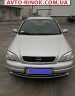 Авторынок   Продажа 2004 Opel Astra G