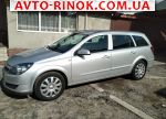 2005 Opel Astra 1.4 MT (90 л.с.)  автобазар