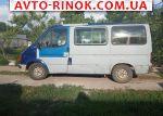Авторынок | Продажа 1990 Ford Transit
