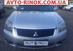 Авторынок   Продажа 2008 Mitsubishi Galant 2.4 AT (160 л.с.)