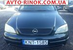 2001 Opel Astra G 1.7  TD MТ (80 л.с.)  автобазар