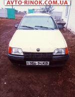 Авторынок   Продажа 1988 Opel Kadett