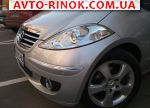 Авторынок | Продажа 2005 Mercedes A A 180 CDI MT (109 л.с.)