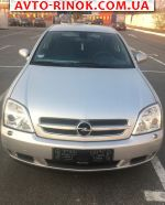 Авторынок   Продажа 2006 Opel Vectra 2.2 Direct 6MT (155 л.с.)