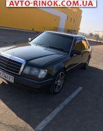 Авторынок   Продажа 1992 Mercedes E E 230 4MT (136 л.с.)