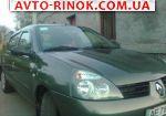 Авторынок   Продажа 2008 Renault Symbol 1.4 MT EURO-3 (75 л.с.)