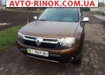 2010 Renault ADP 1.5 dCi MT 4x4 (90 л.с.)  автобазар