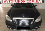 2011 Mercedes S S 350 CDI BlueEFFICIENCY 4MATIC 7G-Tronic (235 л.с  автобазар
