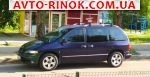 1999 Chrysler Voyager 2.5 D MT (114 л.с.)  автобазар