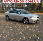 Авторынок | Продажа 2005 Mazda 3