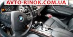 Авторынок | Продажа 2013 BMW X5