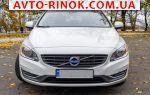Авторынок   Продажа 2015 Volvo S60