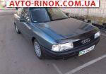 Авторынок   Продажа 1988 Audi 80