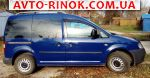 Volkswagen Caddy  2007, 6900 $