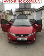 2010 Honda Civic   автобазар