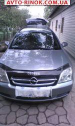 Авторынок | Продажа 2004 Opel Vectra