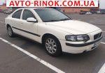2002 Volvo S60   автобазар