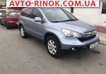 Авторынок | Продажа 2008 Honda CR-V 2.0 MT 4WD (150 л.с.)