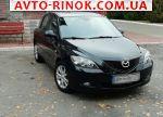 Авторынок   Продажа 2008 Mazda 3 1.6 CiTD MT (109 л.с.)