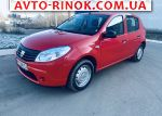 Авторынок | Продажа 2010 Dacia Sandero