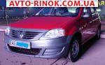 Авторынок | Продажа 2010 Renault Logan 1.4 MT (75 л.с.)