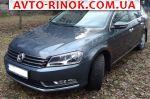 Авторынок | Продажа 2013 Volkswagen DVR 1.6 TDI МТ (105 л.с.)