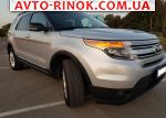 2014 Ford Explorer 3.5 SelectShift 4WD (294 л.с.)  автобазар