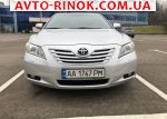Toyota Camry 3.5 Dual VVT-i AT (277 л.с.) 2008, 12300 $
