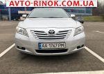 Авторынок | Продажа 2008 Toyota Camry 3.5 Dual VVT-i AT (277 л.с.)