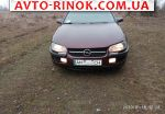 1994 Opel Omega 2.0 AT (136 л.с.)  автобазар