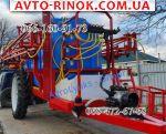 2020 Трактор МТЗ Новинка на Рынке с/х Гидравлический POLMARK 2000л,2500л