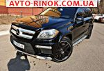 2013 Mercedes GL GL 63 AMG Speedshift Plus 7G-Tronic 4Matic (557 л.  автобазар