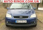 2006 Ford C-max   автобазар