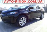 Mazda CX-7 2.3 T AT AWD (248 л.с.) 2008, 8400 $