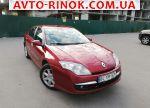 Авторынок | Продажа 2008 Renault Laguna