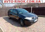 Авторынок | Продажа 2004 Renault Megane