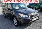 2015 Subaru Forester 2.5i Lineartronic AWD (171 л.с.)  автобазар