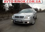 2002 Opel Vectra 2.2 DTI MT (125 л.с.)  автобазар