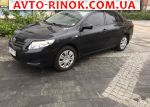 2008 Toyota Corolla 1.6 AT (122 л.с.)  автобазар