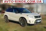 Авторынок | Продажа 2016 Suzuki Vitara