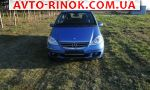 2008 Mercedes A   автобазар