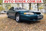 1995 Ford Mustang 3.8 MT (152 л.с.)  автобазар