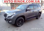 2014 Toyota Land Cruiser   автобазар